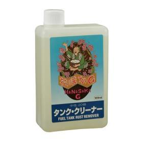 花咲かG (ハナサカ ジー) タンククリーナー 1L|crowngears