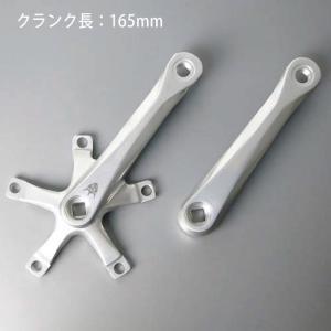 Sugino (スギノ) RD2BX 165mm シルバー クランクセット(S用)