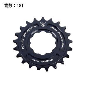 Sugino (スギノ) FIXIE 75 18T ダークブルー スプロケット|crowngears