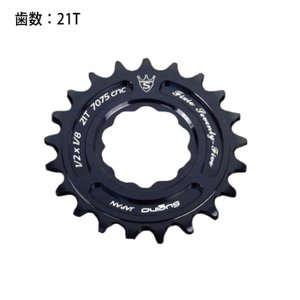 Sugino (スギノ) FIXIE 75 21T ダークブルー スプロケット|crowngears