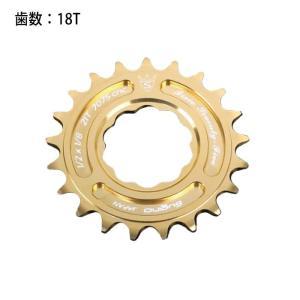 Sugino (スギノ) FIXIE 75 18T ゴールド スプロケット|crowngears