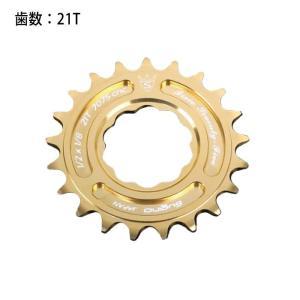 Sugino (スギノ) FIXIE 75 21T ゴールド スプロケット|crowngears