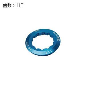 KCNC (ケーシーエヌシー) シマノカセット用ロックリング 11T ブルー|crowngears