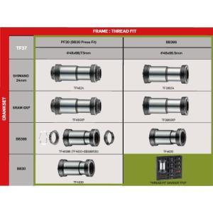 TOKEN (トーケン)TF37-TBT PF30/BB386 シマノ/SRAM GXP30mm軸用|crowngears|02