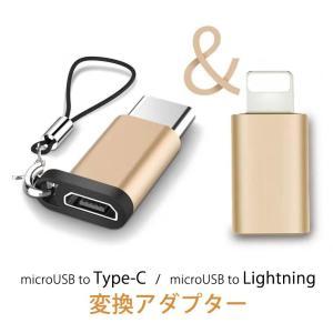 Micro USB対応スマートフォン、タブレット、ラップトップへの互換性問題をスマートに解決できます...