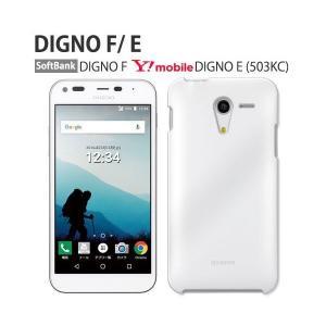 SoftBank DIGNO F Y! mobile DIGNO e 503kc ケース カバー スマホカバー スマホケース 携帯カバー 携帯ケース ハードケース ディグノf ディグノe クリア