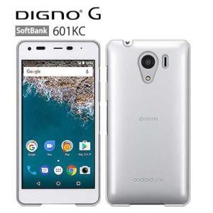 dignog 保護フィルム 付き UQmobile dignog Y! mobile DIGNO F ケース カバー スマホカバー 携帯カバー 携帯ケース ハードケース ディグノg クリア