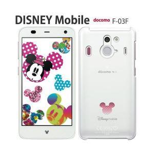 f03f 保護フィルム 付き Disney Mobile o...