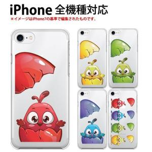 iPhone6Plus 9H ガラスフィルム 付き iPhone6 Plus ケース カバー iPhone X 10 スマホカバー 8 7 携帯ケース 6s 6 耐衝撃 5s SE アイフォン6 プラス babybird