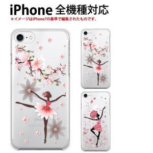 iPhone6Plus 9H ガラスフィルム 付き iPhone6 Plus ケース カバー iPhone X 10 スマホカバー 8 7 携帯ケース 6s 6 耐衝撃 5s SE アイフォン6 プラス balle