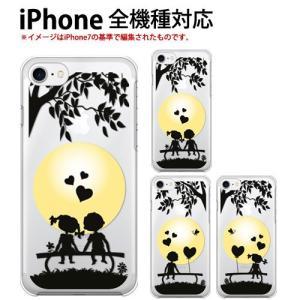 iPhone6Plus 9H ガラスフィルム 付き iPhone6 Plus ケース カバー iPhone X 10 スマホカバー 8 7 携帯ケース 6s 6 耐衝撃 5s SE アイフォン6 プラス boygirl