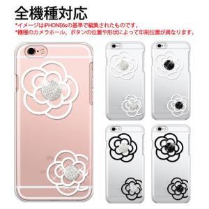 iPhone6Plus 9H ガラスフィルム 付き iPhone6 Plus ケース カバー iPhone X 10 スマホカバー 8 7 携帯ケース 6s 6 耐衝撃 5s SE アイフォン6 プラス cameice1