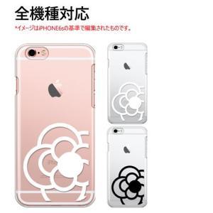 iPhone6Plus 9H ガラスフィルム 付き iPhone6 Plus ケース カバー iPhone X 10 スマホカバー 8 7 携帯ケース 6s 6 耐衝撃 5s SE アイフォン6 プラス camellia1