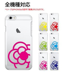 iPhone6Plus 9H ガラスフィルム 付き iPhone6 Plus ケース カバー iPhone X 10 スマホカバー 8 7 携帯ケース 6s 6 耐衝撃 5s SE アイフォン6 プラス camellia3