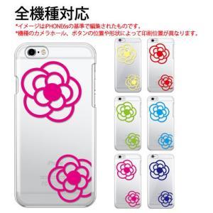 iPhone6Plus 9H ガラスフィルム 付き iPhone6 Plus ケース カバー iPhone X 10 スマホカバー 8 7 携帯ケース 6s 6 耐衝撃 5s SE アイフォン6 プラス camellia6