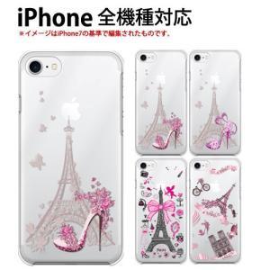 iPhone6Plus 9H ガラスフィルム 付き iPhone6 Plus ケース カバー iPhone X 10 スマホカバー 8 7 携帯ケース 6s 6 耐衝撃 5s SE アイフォン6 プラス eifel