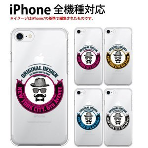 iPhone6Plus 9H ガラスフィルム 付き iPhone6 Plus ケース カバー iPhone X 10 スマホカバー 8 7 携帯ケース 6s 6 耐衝撃 5s SE アイフォン6 プラス gentle1