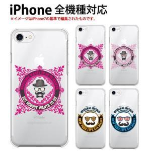 iPhone6Plus 9H ガラスフィルム 付き iPhone6 Plus ケース カバー iPhone X 10 スマホカバー 8 7 携帯ケース 6s 6 耐衝撃 5s SE アイフォン6 プラス gentle2