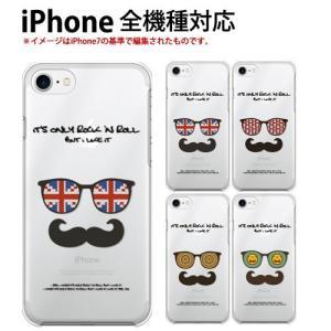 iPhone6Plus 9H ガラスフィルム 付き iPhone6 Plus ケース カバー iPhone X 10 スマホカバー 8 7 携帯ケース 6s 6 耐衝撃 5s SE アイフォン6 プラス glass
