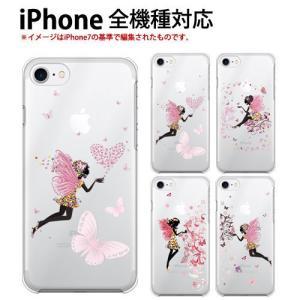 iPhone6Plus 9H ガラスフィルム 付き iPhone6 Plus ケース カバー iPhone X 10 スマホカバー 8 7 携帯ケース 6s 6 耐衝撃 5s SE アイフォン6 プラス illust