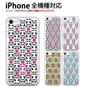 iPhone6Plus 9H ガラスフィルム 付き iPhone6 Plus ケース カバー iPhone X 10 スマホカバー 8 7 携帯ケース 6s 6 耐衝撃 5s SE アイフォン6 プラス panda