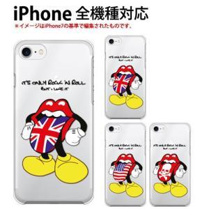 iPhone6Plus 9H ガラスフィルム 付き iPhone6 Plus ケース カバー iPhone X 10 スマホカバー 8 7 携帯ケース 6s 6 耐衝撃 5s SE アイフォン6 プラス rolling3