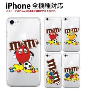iPhone6Plus 9H ガラスフィルム 付き iPhone6 Plus ケース カバー iPhone X 10 スマホカバー 8 7 携帯ケース 6s 6 耐衝撃 5s SE アイフォン6 プラス soccer