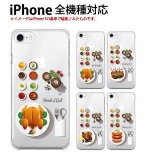 iPhone6Plus 9H ガラスフィルム 付き iPhone6 Plus ケース カバー iPhone X 10 スマホカバー 8 7 携帯ケース 6s 6 耐衝撃 5s SE アイフォン6 プラス steak