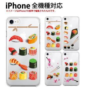 iPhone6Plus 9H ガラスフィルム 付き iPhone6 Plus ケース カバー iPhone X 10 スマホカバー 8 7 携帯ケース 6s 6 耐衝撃 5s SE アイフォン6 プラス sushi