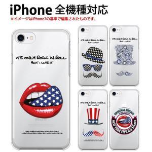 iPhone6splus 保護フィルム付き iPhone7 iPhone6 iPhone6s iPhone6plus iPhone6splus iPhone5s iPhoneSE iPhone5c カバー ケース newgentle