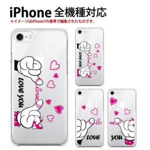 b8a74ba09b iPhone7 ケース カバー フィルム付き iPhoneXs Max iPhoneXr iPhoneX 耐衝撃 iphone8 iPhone 7  6s 6 Plus 5s 5c SE アイホン7 おしゃれ アイフォン7 loveyou