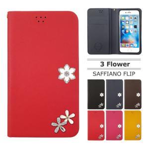 ●APPLE iphone 7 plus docomo au Softbank  ●全国一律 送料無...