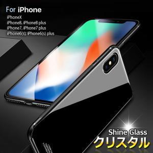●APPLE iPhone X docomo au Softbank ●全国一律 送料無料(ネコポス...