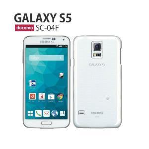 ●docomo GALAXY S5 SC-04F /au GALAXY S5 SCL23  ●全国一...