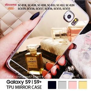 scv39 保護フィルム 付き Galaxy S9+ SCV39 SC-03K sc03k SCV3...
