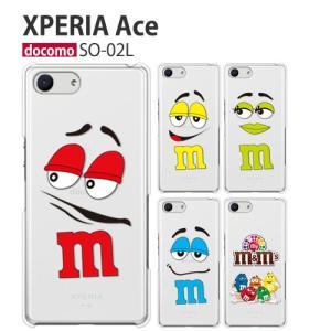 ●docomo Xperia Ace SO-02L so02l  ●全国一律 送料無料   ◆対応機...