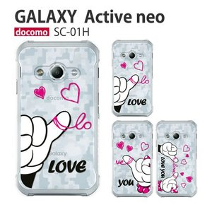 GALAXY Active neo sc01h ケース スマホ カバー 保護フィルム 付き 耐衝撃 ...