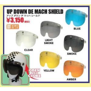 シールド ヘルメット 開閉 ジェット バイク アップダウンデマッハシールド/DAMMTRAX(ダムトラックス)バイクヘルメット用|crowracing2
