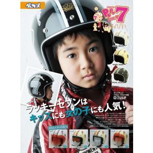 ヘルメット バイク 子供 キッズ ジェット 子供&女の子用ポポセブンジェットヘルメット ダムキッズ POPO 7/DAMMTRAX(ダムトラックス)バイク用ヘルメット|crowracing2