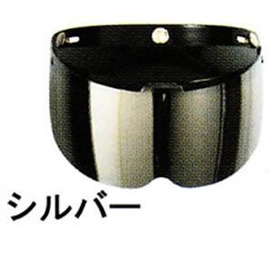 シールド ヘルメット ジェット バイク SPシールド TNK SPシールド ミラー/バイク/ヘルメット用/シールド/SP|crowracing2