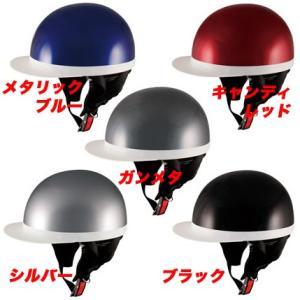 ヘルメット バイク ハーフ SPEED PIT スピードピット CX-40B ハーフヘルメット / バイク用ヘルメット|crowracing2