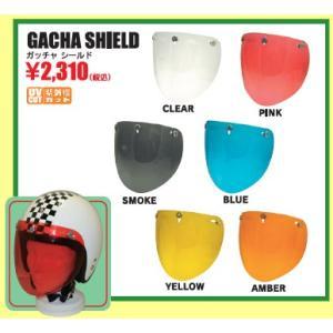 シールド ヘルメット ジェット バイク ガッチャシールド /DAMMTRAX(ダムトラックス)バイクヘルメット用|crowracing2