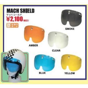 シールド ヘルメット ジェット バイク マッハシールド/DAMMTRAX(ダムトラックス)バイクヘルメット用|crowracing2