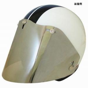 シールド ヘルメット ジェット バイク フラットコンペシールド/DAMMTRAX(ダムトラックス)バイクヘルメット用|crowracing2