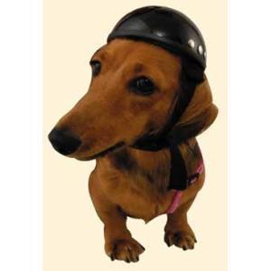 ヘルメット バイク ハーフ 小型犬・猫用 アニマルヘルメット/DAMMTRAX(ダムトラックス)|crowracing2
