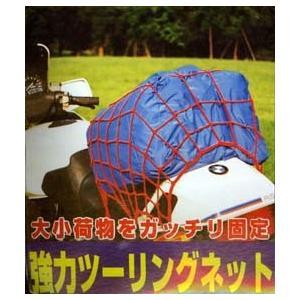 バイク用荷物キャリーネット/CROW(クロウ)バイク用ネット crowracing2