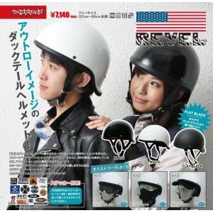 ヘルメット バイク ハーフ DAMMTRAX REVEL ダムトラックス レベル ダックテールハーフヘルメット / バイク用 ヘルメット ストリート アメリカン|crowracing2