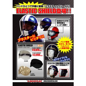 シールド ヘルメット ジェット バイク ダムトラックス エラスティックシールド クリアー スモーク / DAMMTRAX ELASTIC SHIELD バイク ヘルメ|crowracing2