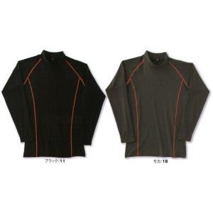 発熱インナーハイネックシャツ M〜LL/発熱/肌着/インナーシャツ/アンダー/メンズ/男性用/インナー/バ|crowracing2