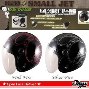 ヘルメット バイク ジェット TNK工業 SPEEDPIT JL-65SR バイカーズ SR スモールジェットヘルメット ファイアカラー /スピードピット/バイク用/オートバイ/|crowracing2